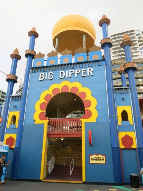 bigdipper1